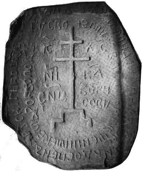 Rogvolod's Stone, 1171