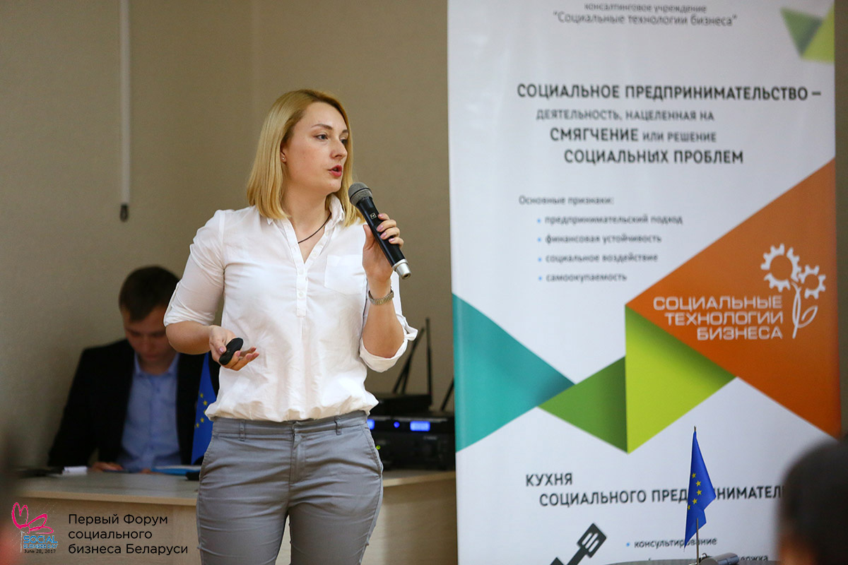 Руководитель пиар-группы компании МТС Ольга Ткаченко