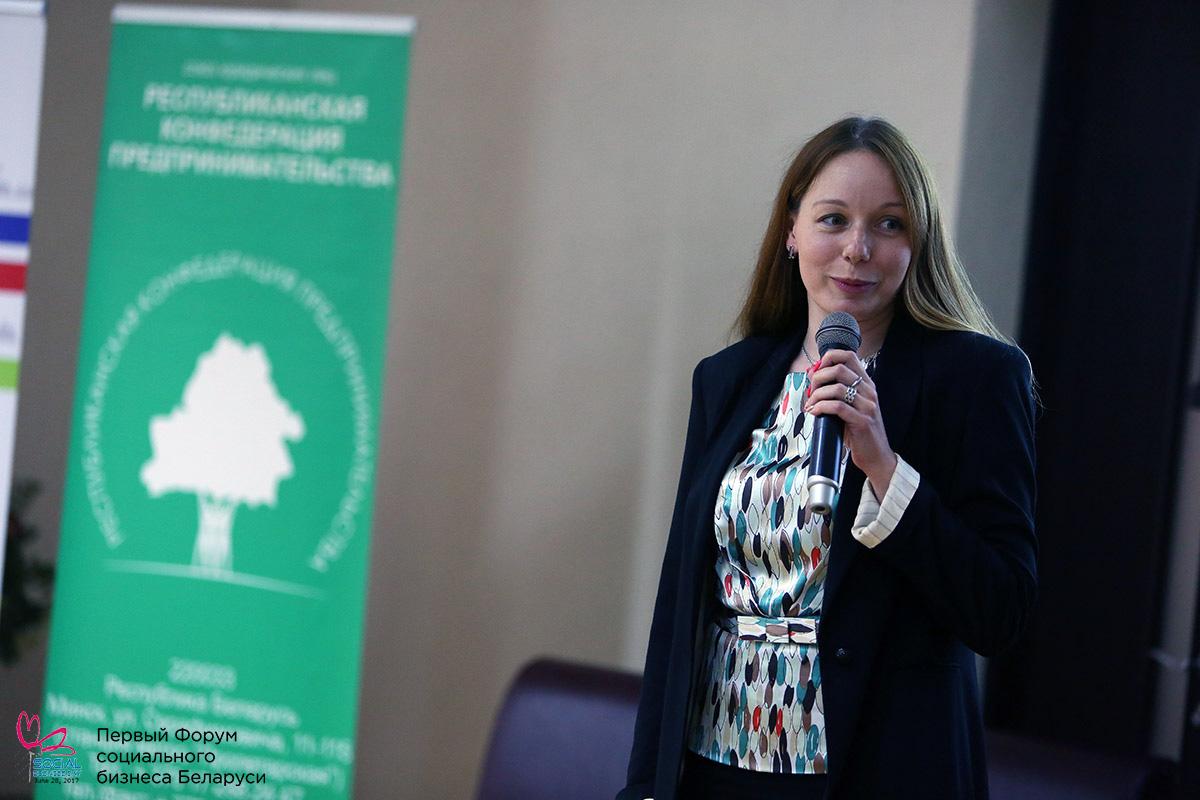Почётный член Ассоциации Европейского Бизнеса из компании JTI Анна Апаликова